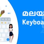 Keyboard applications