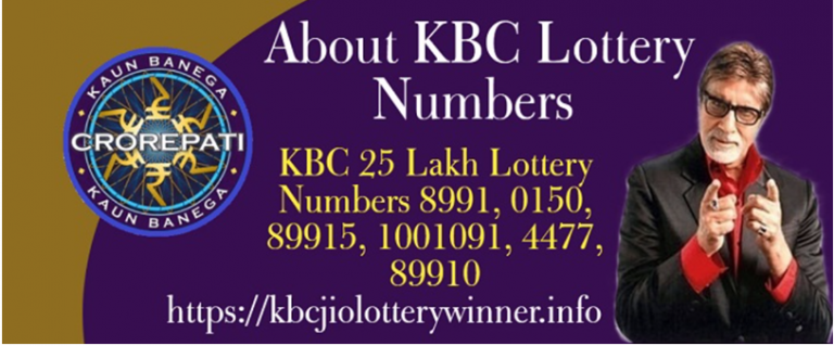 KBC Lottery Number Check Online