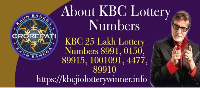 KBC Lottery Number Check Online | KBC Lottery Winner 2021
